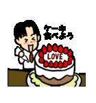 恋するサラリーマン4 秋冬イベント編(個別スタンプ:09)
