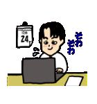 恋するサラリーマン4 秋冬イベント編(個別スタンプ:10)