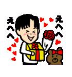 恋するサラリーマン4 秋冬イベント編(個別スタンプ:12)