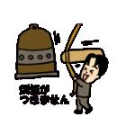 恋するサラリーマン4 秋冬イベント編(個別スタンプ:13)