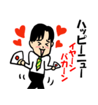 恋するサラリーマン4 秋冬イベント編(個別スタンプ:14)