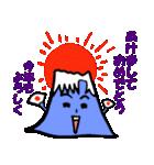 恋するサラリーマン4 秋冬イベント編(個別スタンプ:15)