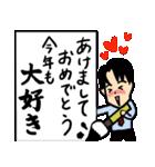 恋するサラリーマン4 秋冬イベント編(個別スタンプ:17)
