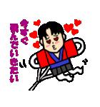 恋するサラリーマン4 秋冬イベント編(個別スタンプ:19)