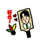 恋するサラリーマン4 秋冬イベント編(個別スタンプ:20)