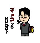 恋するサラリーマン4 秋冬イベント編(個別スタンプ:22)