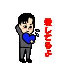 恋するサラリーマン4 秋冬イベント編(個別スタンプ:25)