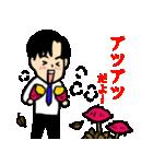 恋するサラリーマン4 秋冬イベント編(個別スタンプ:26)