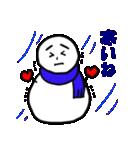恋するサラリーマン4 秋冬イベント編(個別スタンプ:27)