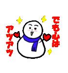 恋するサラリーマン4 秋冬イベント編(個別スタンプ:28)