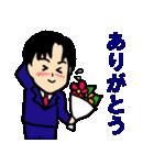 恋するサラリーマン4 秋冬イベント編(個別スタンプ:29)