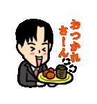 恋するサラリーマン4 秋冬イベント編(個別スタンプ:31)