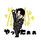 恋するサラリーマン4 秋冬イベント編(個別スタンプ:32)
