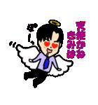 恋するサラリーマン4 秋冬イベント編(個別スタンプ:33)