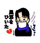 恋するサラリーマン4 秋冬イベント編(個別スタンプ:34)
