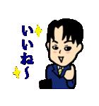 恋するサラリーマン4 秋冬イベント編(個別スタンプ:36)