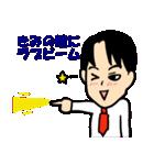 恋するサラリーマン4 秋冬イベント編(個別スタンプ:39)