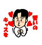 恋するサラリーマン4 秋冬イベント編(個別スタンプ:40)
