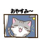 静岡弁のキジトラねことハムスター 2(個別スタンプ:01)