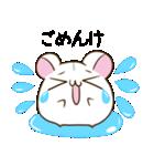 静岡弁のキジトラねことハムスター 2(個別スタンプ:02)
