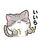 静岡弁のキジトラねことハムスター 2(個別スタンプ:03)