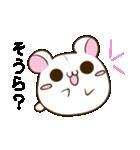 静岡弁のキジトラねことハムスター 2(個別スタンプ:04)