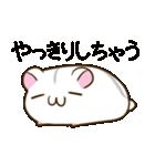 静岡弁のキジトラねことハムスター 2(個別スタンプ:06)