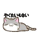 静岡弁のキジトラねことハムスター 2(個別スタンプ:09)
