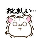 静岡弁のキジトラねことハムスター 2(個別スタンプ:10)