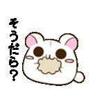 静岡弁のキジトラねことハムスター 2(個別スタンプ:12)