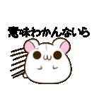 静岡弁のキジトラねことハムスター 2(個別スタンプ:14)