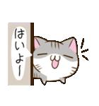 静岡弁のキジトラねことハムスター 2(個別スタンプ:15)
