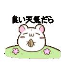 静岡弁のキジトラねことハムスター 2(個別スタンプ:16)