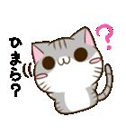 静岡弁のキジトラねことハムスター 2(個別スタンプ:17)