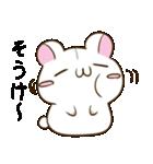 静岡弁のキジトラねことハムスター 2(個別スタンプ:18)