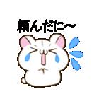 静岡弁のキジトラねことハムスター 2(個別スタンプ:20)