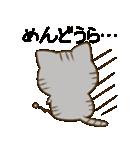 静岡弁のキジトラねことハムスター 2(個別スタンプ:21)