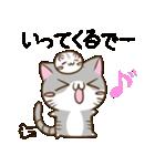 静岡弁のキジトラねことハムスター 2(個別スタンプ:23)