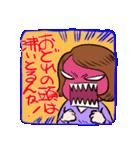 鬼嫁が激しく叱ってくれるスタンプ(個別スタンプ:01)
