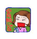 鬼嫁が激しく叱ってくれるスタンプ(個別スタンプ:08)