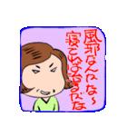 鬼嫁が激しく叱ってくれるスタンプ(個別スタンプ:14)