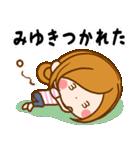 ♦みゆき専用スタンプ♦(個別スタンプ:08)