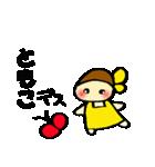 ☆ともこのスタンプ☆(個別スタンプ:01)