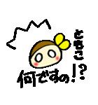 ☆ともこのスタンプ☆(個別スタンプ:24)