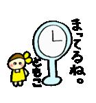 ☆ともこのスタンプ☆(個別スタンプ:34)