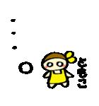 ☆ともこのスタンプ☆(個別スタンプ:37)