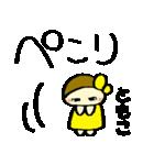 ☆ともこのスタンプ☆(個別スタンプ:38)