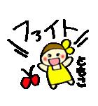 ☆ともこのスタンプ☆(個別スタンプ:39)