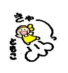 ☆ともこのスタンプ☆(個別スタンプ:40)