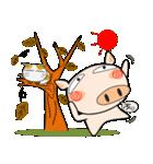 ブタさんの秋(個別スタンプ:2)